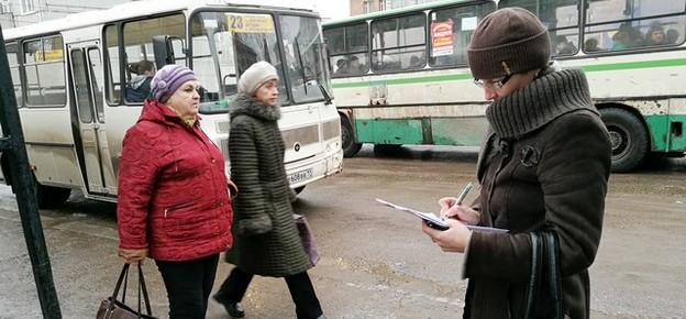 avtobusy 04 glav